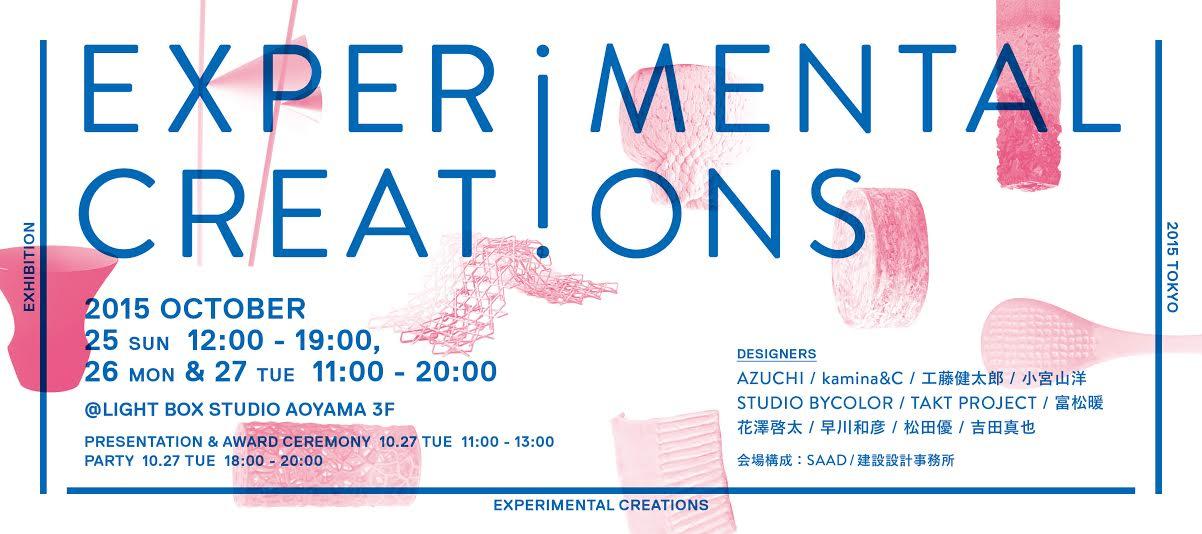 <a href='https://experimental-creations.com/ja/experimental-creations-003/'></a>